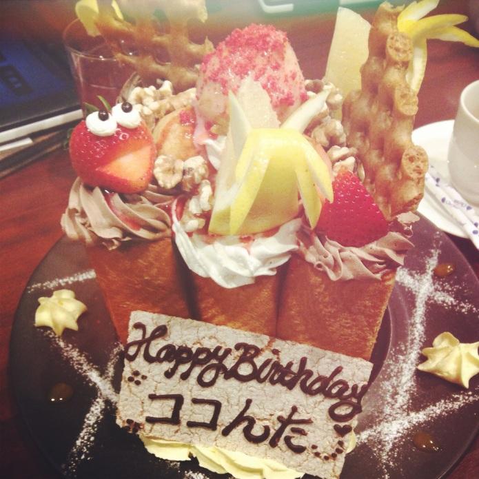 サプライズの誕生日ケーキ!